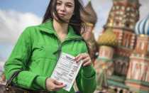 РВП – что это такое и как его получить в России