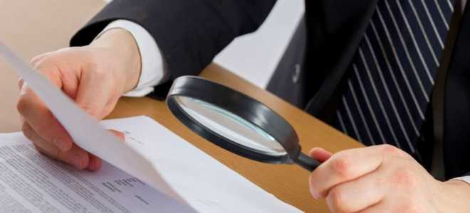 Как проверить временную регистрацию на подлинность