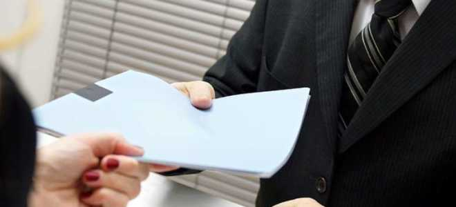 Какие документы нужны для временной прописки (регистрации)